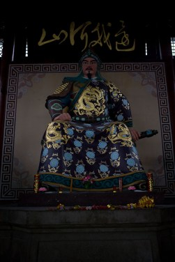 Yue Fei, looking ready to spring up and behead someone with that sword.