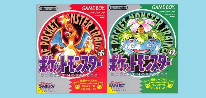 Pokemon Red and Green (Japan)