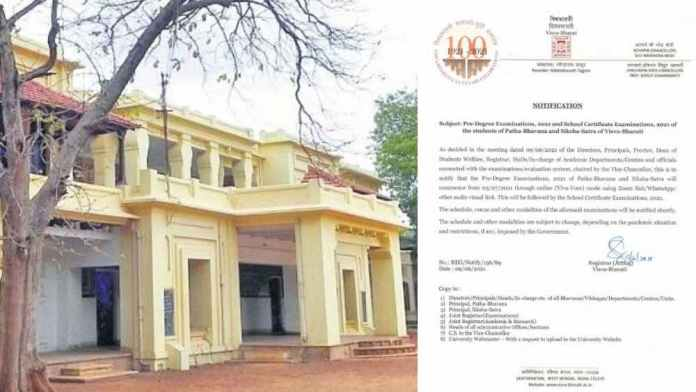 visva-bharati-university-issues-notice-to-commence-class-10-and-class-12-examination