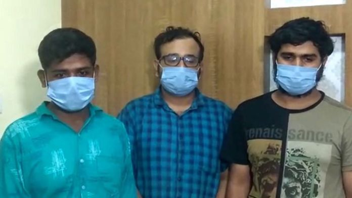 The 'highly educated' thief was caught by the sankrail police