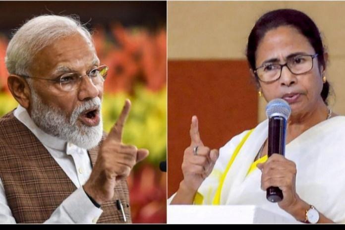 mamta banerjee attacked narendra modi over pegasus issue
