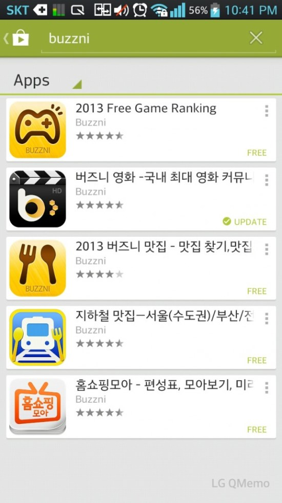 Buzzni on the Play Store