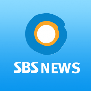 SBS 이브닝 뉴스 - SBS Evening News