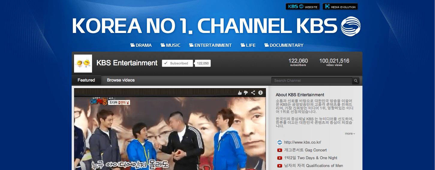 KBS Entertainment