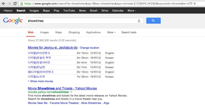 Google Search showtimes