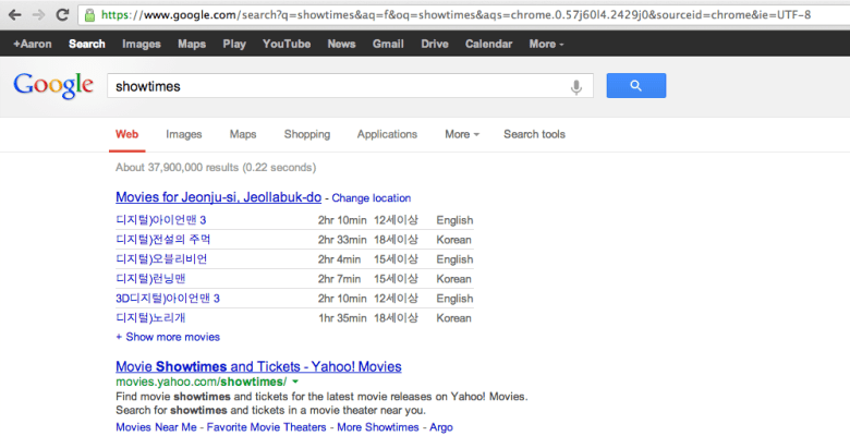 Google Search showtimes