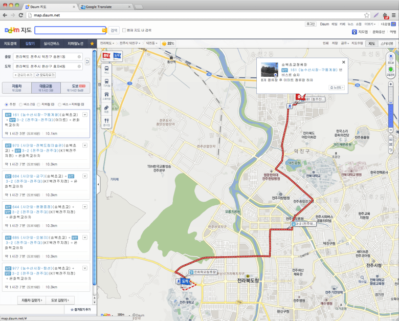 Finished Daum Map bus route