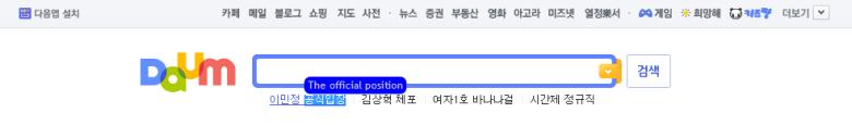 Hyper Translate Firefox