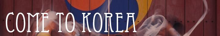 come-to-korea