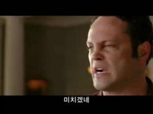 English with Korean subs