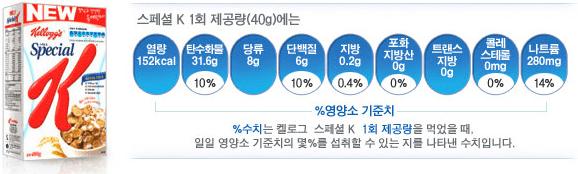 Special K Korean food label