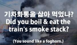 10-trains-smoke-stack