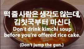 11-kimchi-soup-duck