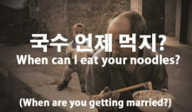 2-noodle-wedding