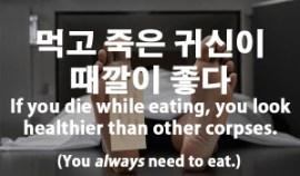 6-die-while-eating