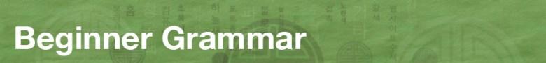 beginner-grammar