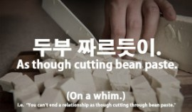 28-cutting-bean-paste