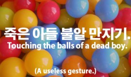 54-dead-boy-balls