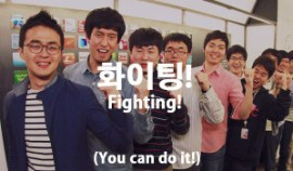 64-fighting