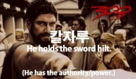 88-300-sword