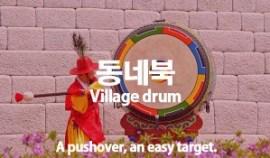 115-village-drum