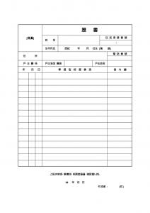 chinese-resume