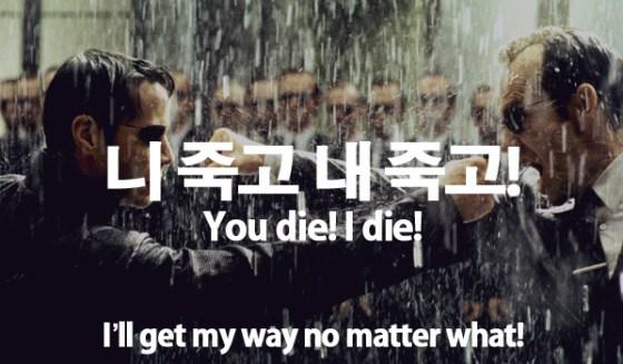 130-you-die