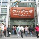Oriental Plaza Beijing