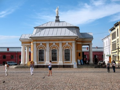 Saint_Petersburg_Peter_and_Paul_Fortress_Boat_House_IMG_5939_1280