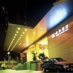 The Shanghai Hundred Centuries Hotel