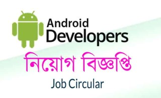 Android Developer job circular.