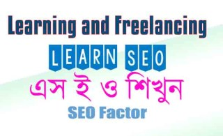 seo tutorial bangla pdf
