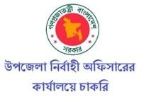 Photo of উপজেলা পরিষদ ও নির্বাহী অফিসারের কার্যালয়ে নিয়োগ বিজ্ঞপ্তি