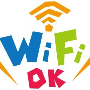 Wi-Fiとは?ポケットWi-Fi、クラウドWi-Fiのメリットデメリット