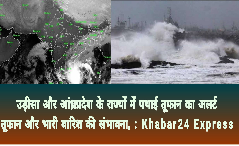 cyclone-phethai-live-updates-path-chennai-imd-windy-pethai