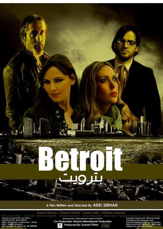 betroit 14 march