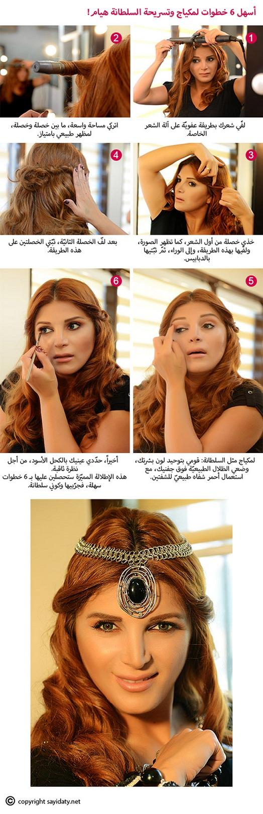 layout-sultana