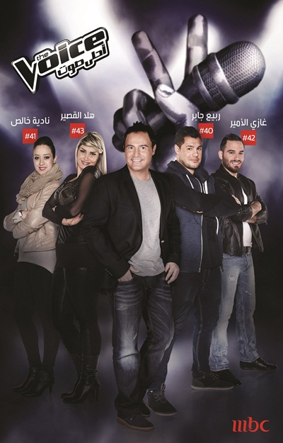MBC1 & MBC MASR The Voice S2 - Live 1 contestants - Assi's  Team  (1)