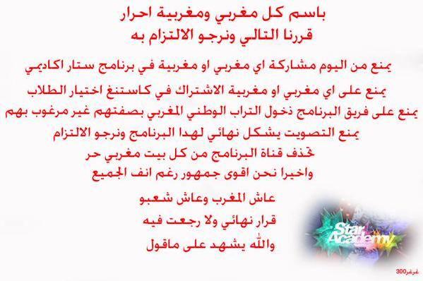 10815793_408147002685416_408359787_n