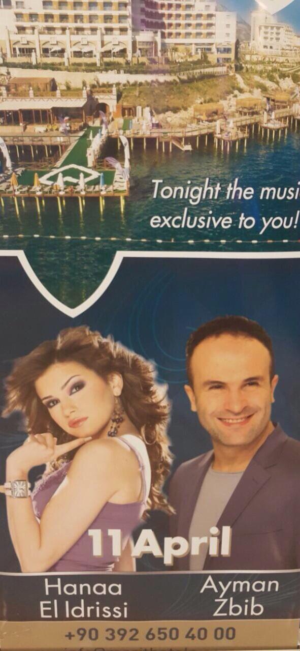 Ayman Zbib  (Concerts) (2)