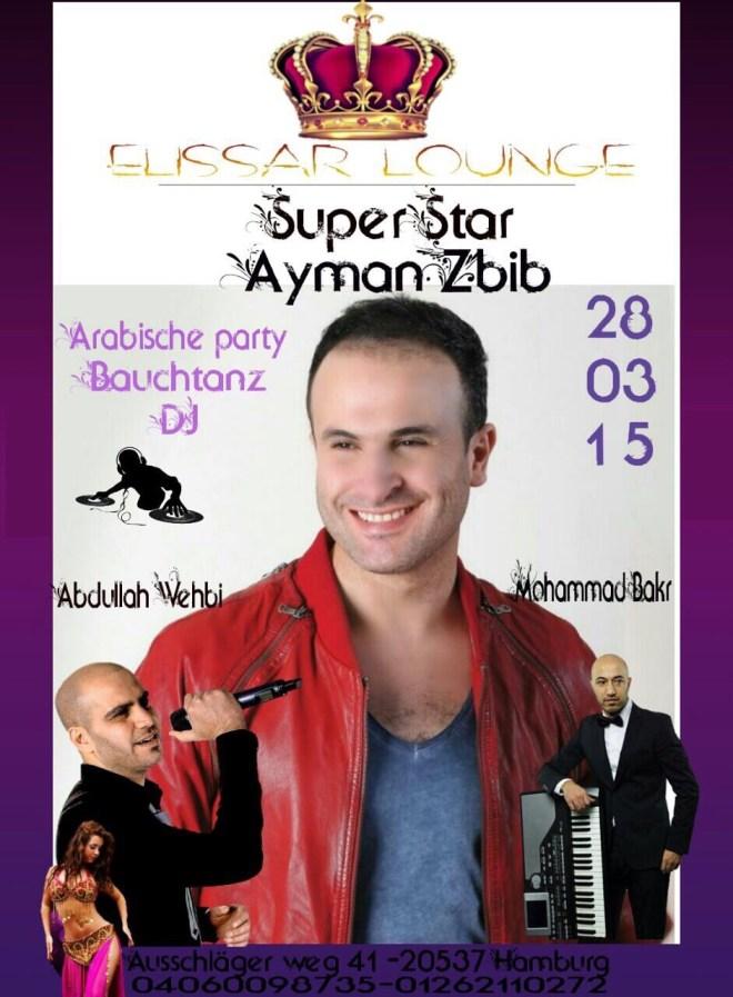 Ayman Zbib Concerts (3)