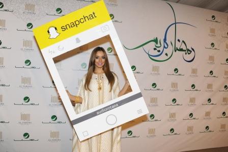 Balqees & Snapchat