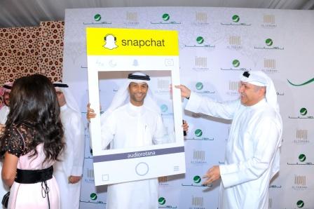 Fayez al Saeed in Snapchat Frame