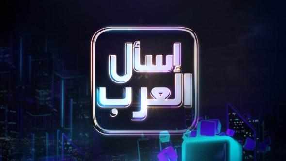 ESAAL EL ARAB Logo