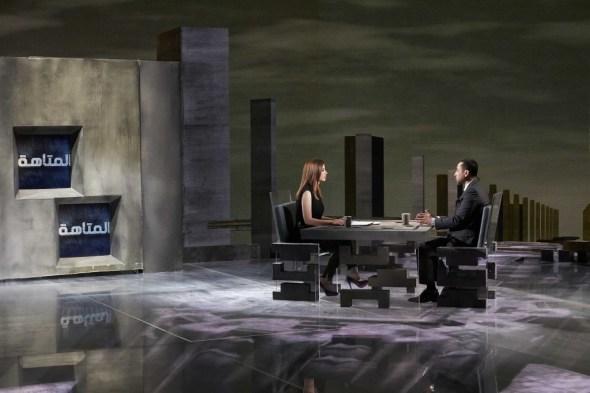MBC1 Al Mataha - set image