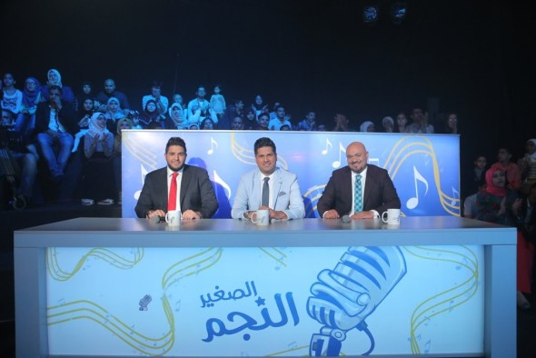 Alnajm Alsagheer Pic 2