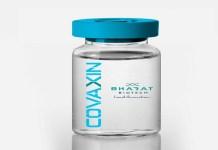 covaxin vaccine of corona
