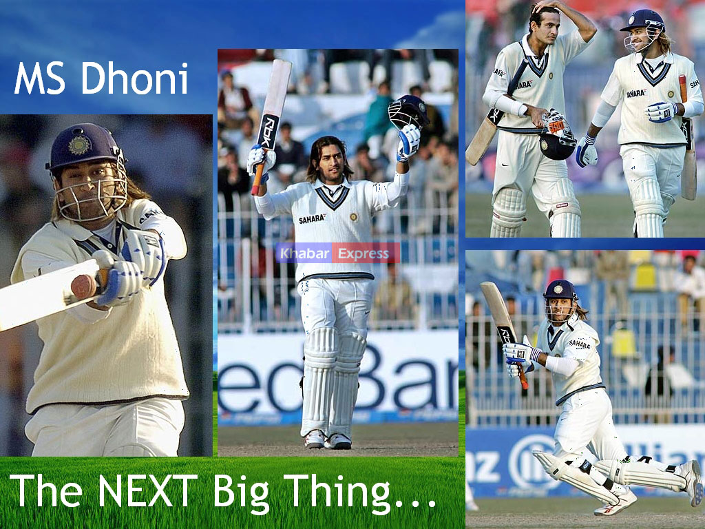 CAPTAIN COOL - MS DHONI