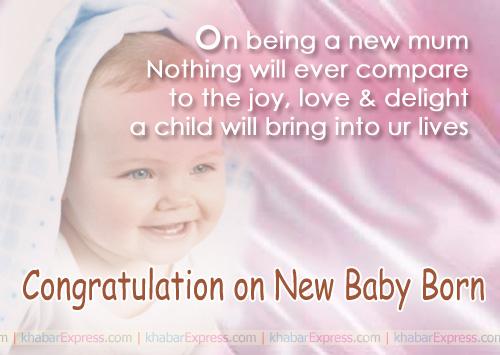 Congratulation On New Baby Born
