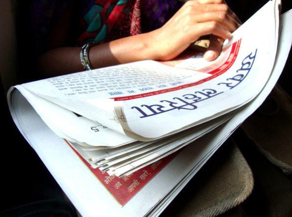 Khabar Lahariya's journalists come from marginalized communities